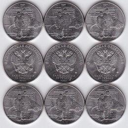 Монеты - 25 руб 2020 г. Труд медиков в условиях пандемии, 0