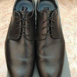 Туфли - Туфли мужские классические Rockport, 0
