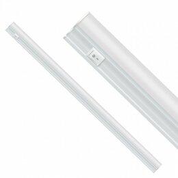 Аксессуары и средства для ухода за растениями - Светильник для растений светодиодный линейный…, 0