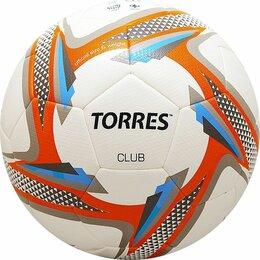 Настольные игры - Мяч футбольный TORRES Club, 0