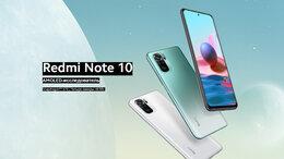 Мобильные телефоны - Xiaomi Redmi Note 10 (новый, гарантия), 0
