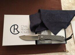 Аксессуары и комплектующие - Нож складной , 0