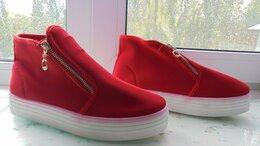 Ботильоны - обувь женская, 0