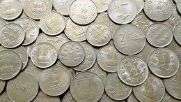 Монеты - Монеты Индии, 0