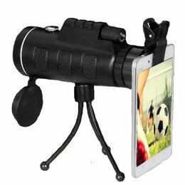 Бинокли и зрительные трубы - Бинокль Panda Binoculars, 0