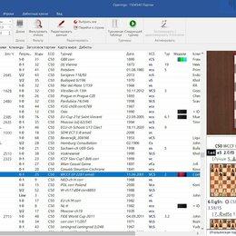 Настольные игры - Шахматные партии Openings, 0