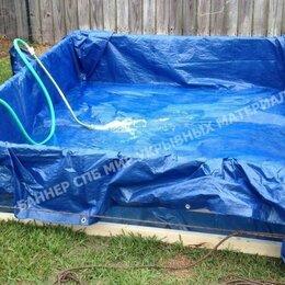Бассейны - Тент строительный для набора воды, бассейна 4х4м, 0