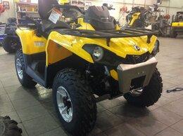 Аксессуары и дополнительное оборудование  - Комплект защиты на квадроцикл BRP Outlander L Max, 0