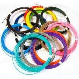 Рукоделие, поделки и сопутствующие товары - Пластик для 3д ручки ABS 20 цветов, 0