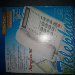 Проводные телефоны - Телефон Панасоник офисный, 0