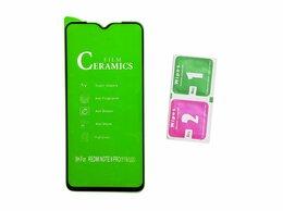Защитные пленки и стекла - Пленка Ceramics для Poco M3, Redmi 9T, Note 8 Pro, 0