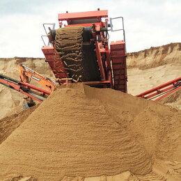 Строительные смеси и сыпучие материалы - Песок карьерный с доставкой., 0