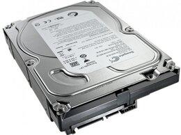 Внутренние жесткие диски - Жёсткий диск 80гб - 1тб, 0