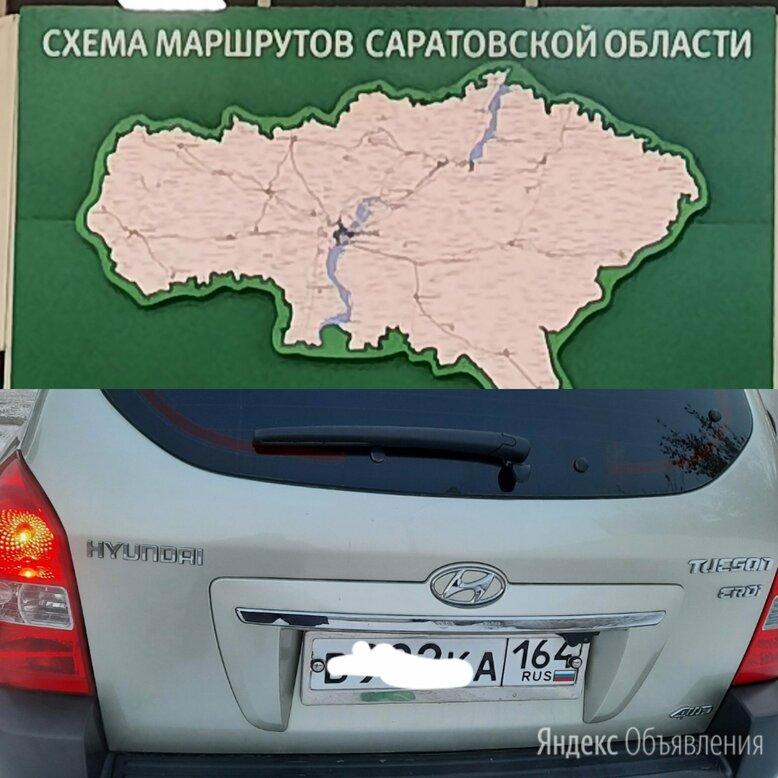 Такси межгород по цене 20₽ - Транспорт и логистика, фото 0