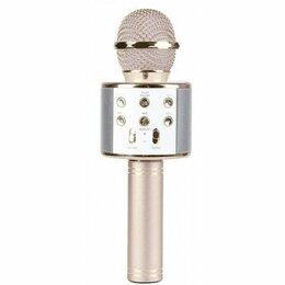 Микрофоны - Караоке-микрофон WS 858 серебряный, меняет голос, 0