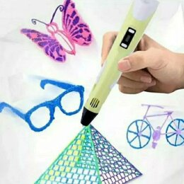 Развивающие игрушки - ручка 3d, 0