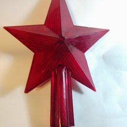 Ёлочные украшения - Звезда на ёлку навершие , 0