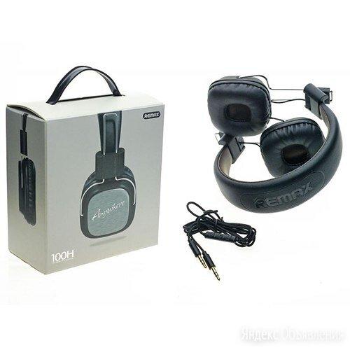 Наушники полноразмерные Remax RM-100H по цене 1550₽ - Наушники и Bluetooth-гарнитуры, фото 0