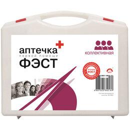 Торговля - Аптечка первой помощи ФЭСТ коллективная, до 20…, 0