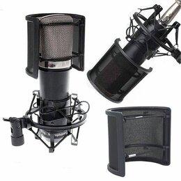 Аксессуары для микрофонов - Поп-фильтр/Маска для микрофона, 0