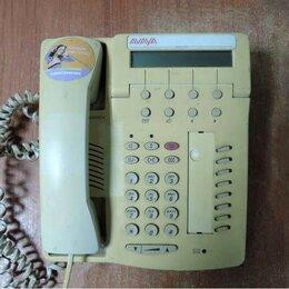 Системные телефоны - Цифровой телефон Avaya 6408D+ (белый), 0