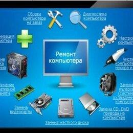 IT, интернет и реклама - Обслуживание и настройка Windows, 0
