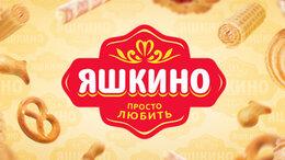 Комплектовщики - комплектовщики на склад в Москву без…, 0