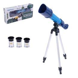 Детские микроскопы и телескопы - Астрономический телескоп «Космос» с регулируемым штативом и фокусировкой, 0