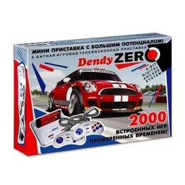 Игровые приставки - Приставка Денди Dendy, 0