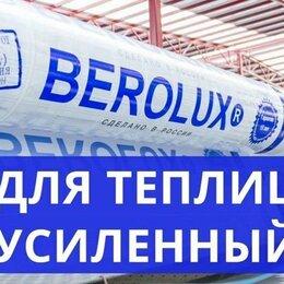 Поликарбонат - Сотовый поликарбонат УСИЛЕННЫЙ Berolux 4мм 2100х6000, 0