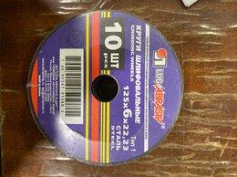 Станки и приспособления для заточки -   Круг зачистной 1 125х6х22, 0