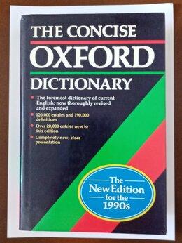 Наука и образование - Английский толковый словарь, 0