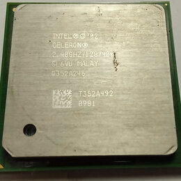 Процессоры (CPU) - Процессор Intel Celeron 2.40 ГГц/128/400. Socket…, 0