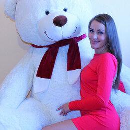 Мягкие игрушки - Огромный плюшевый медведь 240 см Белый, 0