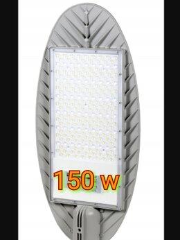 Уличное освещение - Светодиодный прожектор Кобра 150 Вт (консольный), 0