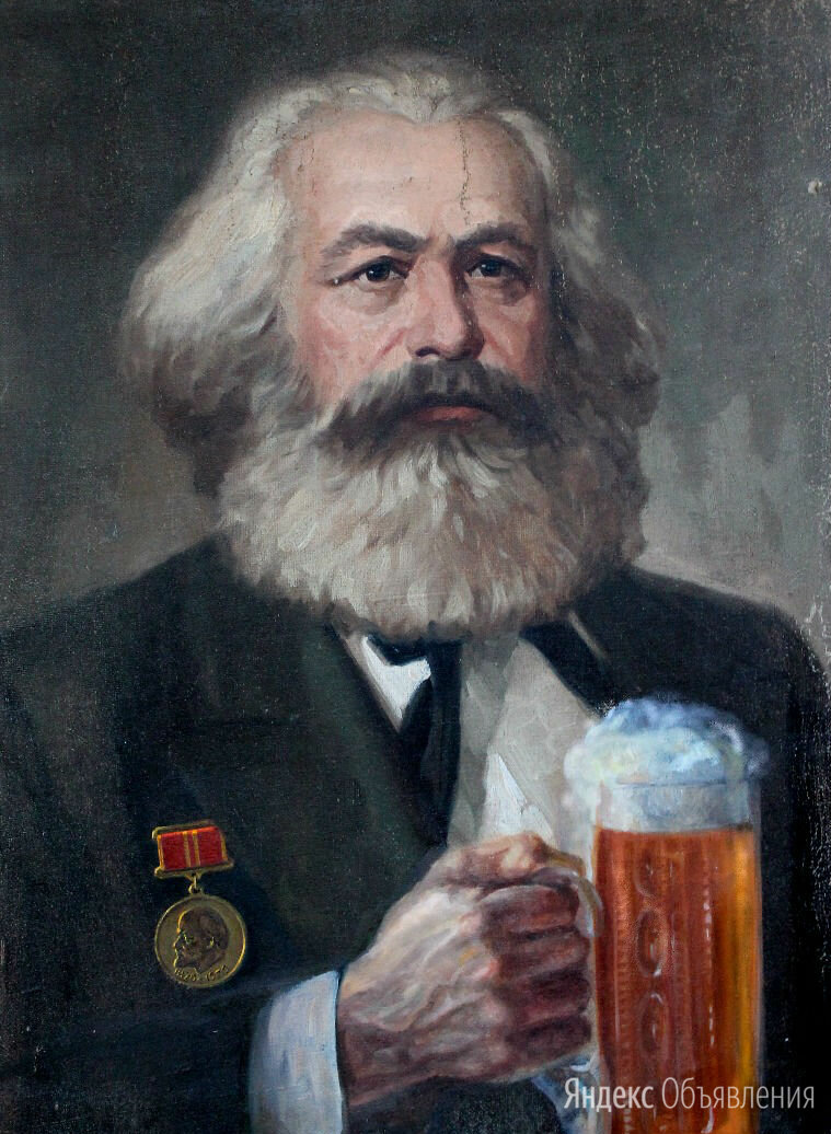 Карл Маркс по цене 20000₽ - Картины, постеры, гобелены, панно, фото 0