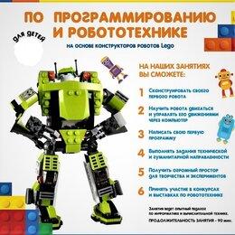 Сертификаты, курсы, мастер-классы - Клуб робототехники и ардуино программирования., 0