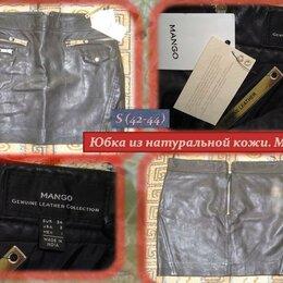 Юбки - Кожаная новая юбка МАНГО, 0