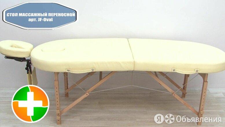 Массажный стол по цене 12180₽ - Массажные столы и стулья, фото 0
