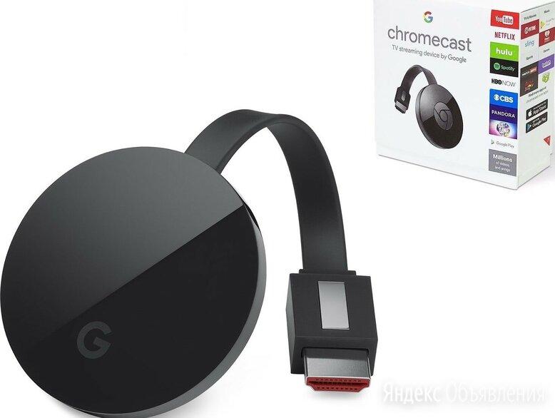 Медиаплеер Google Chromecast Ultra G7 s по цене 1320₽ - ТВ-приставки и медиаплееры, фото 0