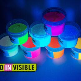 Рисование - Невидимая флуоресцентная неоновая краска Invisible , 0