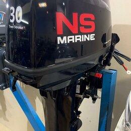 Двигатель и комплектующие  - Лодочный мотор Nissan Marine NM 30 H S 2такта, 0