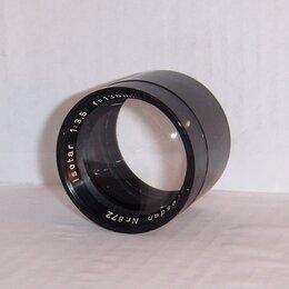 Объективы - Объектив ISOTAR 1:3,5 f=135mm Nr.872.…, 0