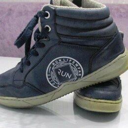 Ботинки - Ботинки , нат. кожа подростковые демисезонные р-р 36, 0
