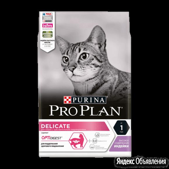 Корм Purina Pro Plan Delicate для кошек с чувствит по цене 5979₽ - Корма , фото 0