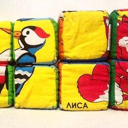 Детские кубики - Кубики -мякиши, 0