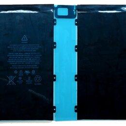 Планшеты - АКБ iPad pro 12.9 (A1577), 0