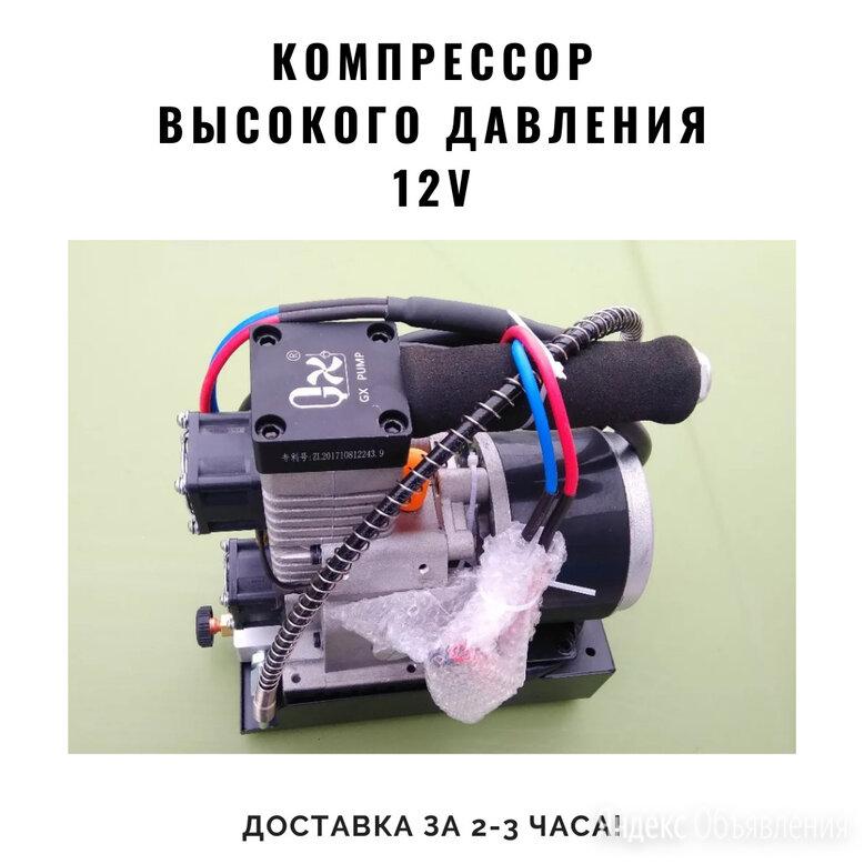 Компрессор высокого давления 12V новый 300 атм бар по цене 18000₽ - Аксессуары и принадлежности, фото 0