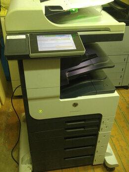 Принтеры и МФУ - МФУ HP LaserJet Enterprise 700 MFP M725z (CF068A), 0