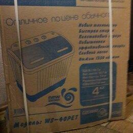 Стиральные машины - машина стиральная бытовая полуавтоматическая RENOVA WS-40pet, 0